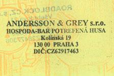 пивной паспорт