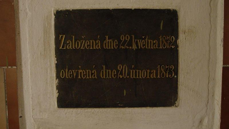 Солод Чехии